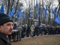 В Киевской области будут судить главу КП за траты бюджета на Антимайдан