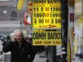 Курс евро вырос на открытии межбанка