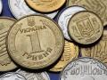 Тонны выведенных из эксплуатации украинских монет уйдут с молотка