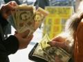 Украинцы массово торгуют валютой в интернете