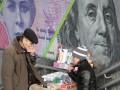 Украинские банки вернулись к прибыли - НБУ