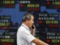 Рынок Гонконга закрылся снижением