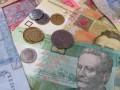 Украина перевыполнила план по бюджету