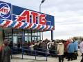 Сеть АТБ подаст в суд на депутатов, предложивших ее национализировать