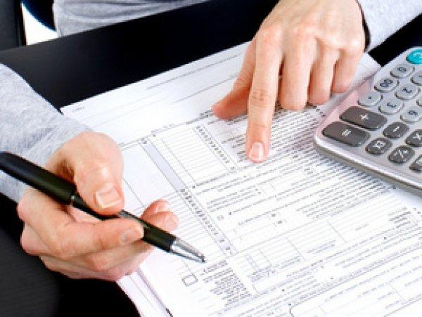 объеме Налоговый кодекс.