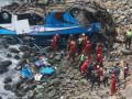 В Перу автобус упал в пропасть: погибли 15 человек