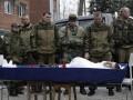ФСБ инициировало создание в Донецке хранилища убитых военных РФ