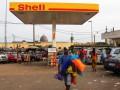 Компания Shell закончила 2020 год с рекордным убытком