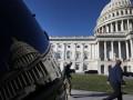 США заморозят активы фигурантов
