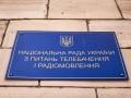 Доля украиноязычных песен на радио выросла - Нацсовет