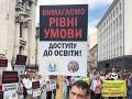 Перед офисом Зеленского митингуют против прививок