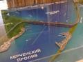 Миссия невыполнима: почему Россия не может построить Керченский мост