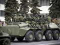 Украина призвала ОБСЕ отреагировать на российские дивизии у границы