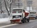 В Киевавтодоре рассказали, когда расчистят дороги от снега
