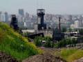 Конституционные изменения о Донбассе