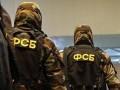 ФСБ задержала в Крыму гражданина Украины