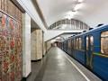В всоскресенье вечером вход в метро на трех центральных станциях будет ограничен