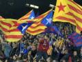 Каталония приняла резолюцию о независимости от Испании