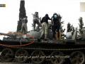 В Сирии захвачен еще один российский танк