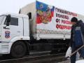 40 тел военных: в разведке рассказали, что вывозят из Донбасса