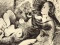 На аукцион в Париже выставят редкий рисунок Пикассо