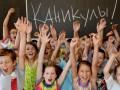 Нет отопления: В школах Харьковской области продолжили осенние каникулы