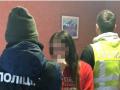 Нацполиция Киева накрыла сеть борделей маскировавшихся под массажный салон