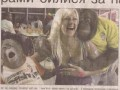 Тернопольская газета напечатала извинения за сравнение темнокожих студентов с обезьянами
