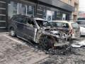 В Ужгороде сожгли авто дипломата - СМИ