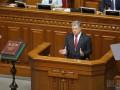 Порошенко выбрал дату отмены депутатской неприкосновенности