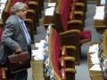 Оппозиция предложила отменить некоторые льготы для депутатов