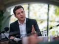 А и Б: Зеленский раскрыл два плана по Донбассу