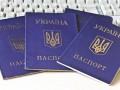 ФМС России не будет продлевать льготный режим для украинцев