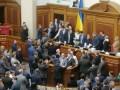 Рада опрашивает в Телеграме украинцев, как им 300 нардепов вместо 450