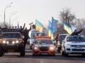 Активисты Автомайдана планируют провести пикет у дома Людмилы Янукович - СМИ
