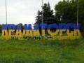 Силовые структуры Донецкой области могут перенести из Мариуполя в Краматорск