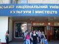 Генпрокуратура проводит проверки в университете Поплавского - источник