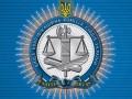 У здания ВККС напали на судью хозсуда Харьковской области