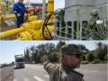 Итоги 12 октября: Российский газ, блокада Крыма и обыск у руководства Свободы