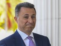 Венгрия помогла сбежать из страны экс-премьеру Македонии - СМИ