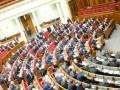 В Раде зарегистрирован законопроект об отмене закона о валютных кредитах