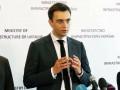 Почему так много: Омелян аргументировал высокие зарплаты глав Укрпочты и УЗ