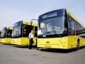Киевпасстранс объявил тендеры на закупку троллейбусов и автобусов