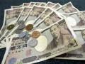 Япония включила печатный станок вслед за Европой и США