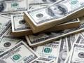 Объем госдолга в мире за 10 лет вырос почти вдвое - Fitch