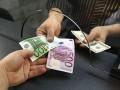 Курс евро впервые за 4,5 года превысил 45,5 рублей