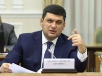 Гройсман категорично заявил о пенсиях украинцам на оккупированных территориях