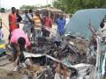 В Нигерии в результате взрыва погибли 30 человек