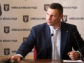 Год на посту мэра: что успел сделать Виталий Кличко