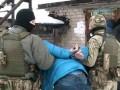 Контрразведка СБУ задержала информаторов сепаратистов